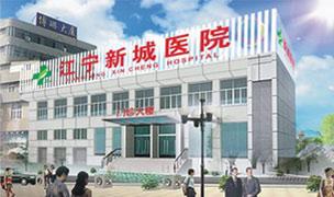 大连盛德医院|www.ft2yy.com